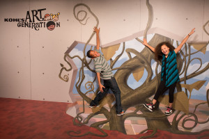 Welcome to Illusions: Near and Far! Photo by Andrew Feller